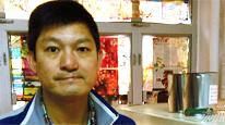 Peter Cheng