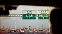 Road signs in Shenzen