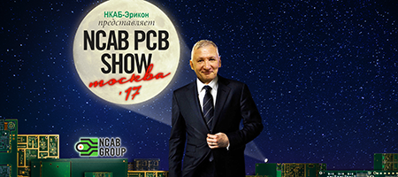 Welcome to join our PCB Show in Moscow